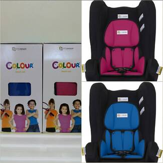 INFASECURE COLOUR INSERT SETS ACCESSORIES CHILD INFANT BRAND NEW