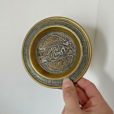 Vintage Small Middle Eastern Brass Dish Plate Inlaid with Silver & Copper