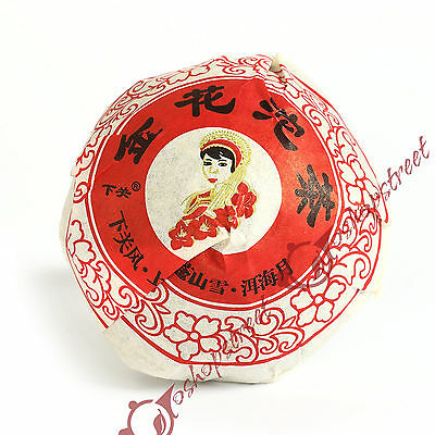 2009 Year Supreme Yunnan Xia guan Gold Flower Tuo Cha Pu'er Puer puerh Raw Tea Gold Pur Tee