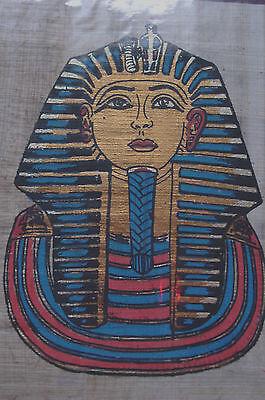 Ägypten kleines Papyrus-Bild 20x16 cm - Totenmaske des Tutanchamon