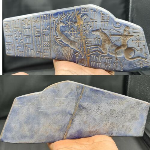 Sassanian old lapis lazuli carving intaglio king written tablet stone # 162