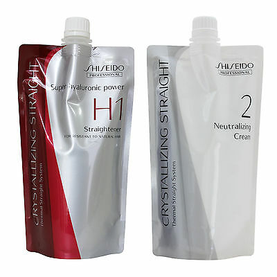 Shiseido Crystallizing Straight Perm For Resistant H1+2 Lots 2 Wholesale