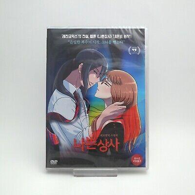Bad Boss DVD (Korean) Animation
