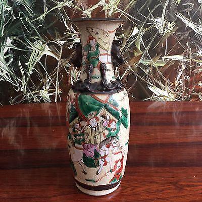SATSUMA Japan -  antike Vase 29cm