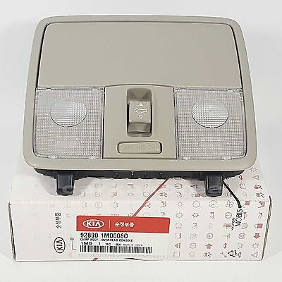 Kia Rondo Overhead Console Room Lamp Light Sunroof Type
