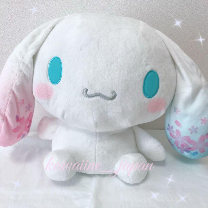 Cinnamoroll Big Plush Doll 33cm 12.9in SAKURA Plushie SANRIO FURYU Limited RARE