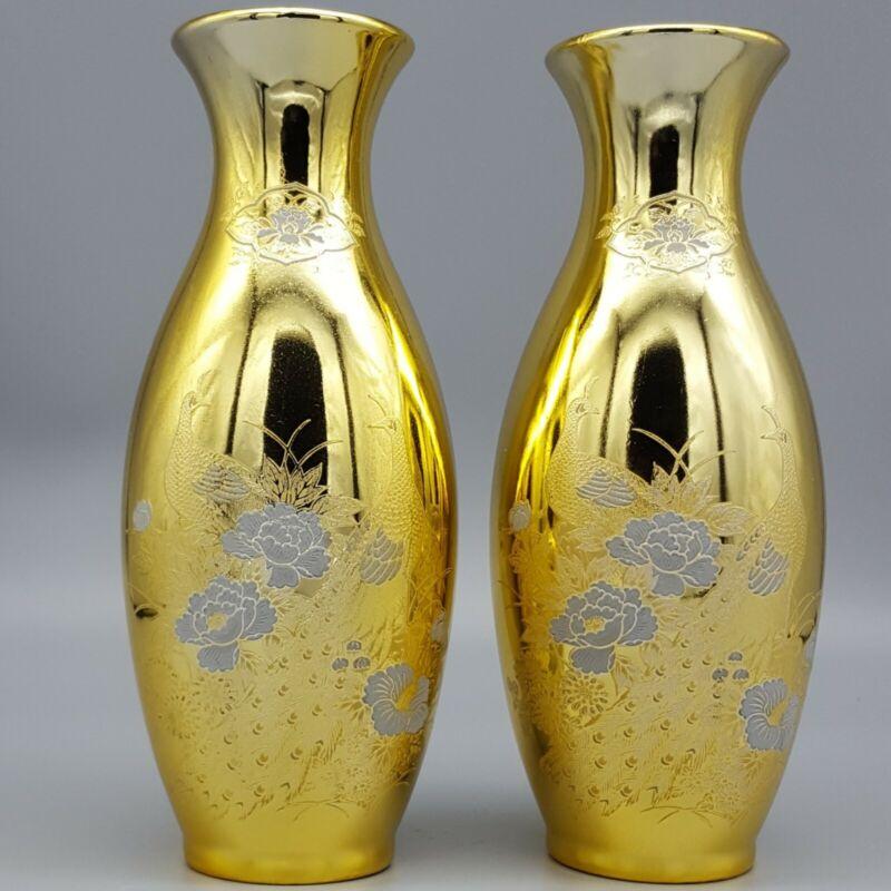 "Pair of Vintage Porcelain Metallic Gold Matching 8"" Vases w/Peacocks from Japan"