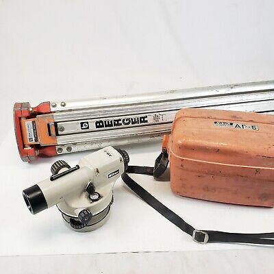 Nikon Automatic Level Ap-5 Nikon Tough Waterproof Case Strap Berger Tripod