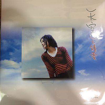 Faye Wong Sky Vinyl LP NEW 王菲 天空
