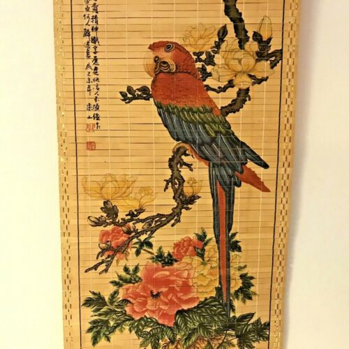 Vintage Asian Oriental Bamboo Reed Parrot Wall Window Hanging Divider Screen