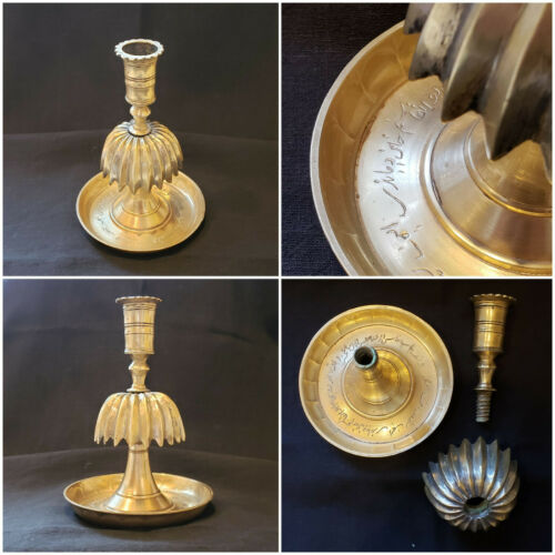 Antique Islamic Brass Candlestick, Arabic Inscription; Palm Tree: Stunning Rare