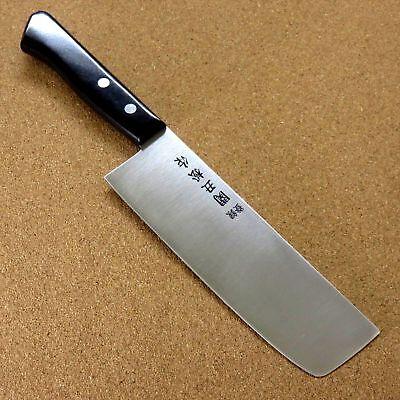 "Japanese Sumikama Kitchen Nakiri Knife 6.3"" Black packer wood handle SEKI JAPAN"