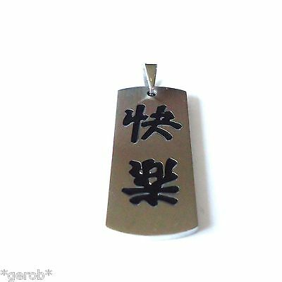 Amulett *Kuai Lo* Edelstahl Ketten Anhänger Chinesisches Glückszeichen Magie Mut