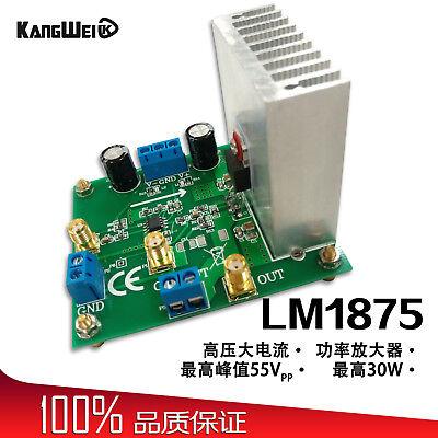 High Voltage High Current Power Amplifier Module Lm1875 55v Peak Motor Drive