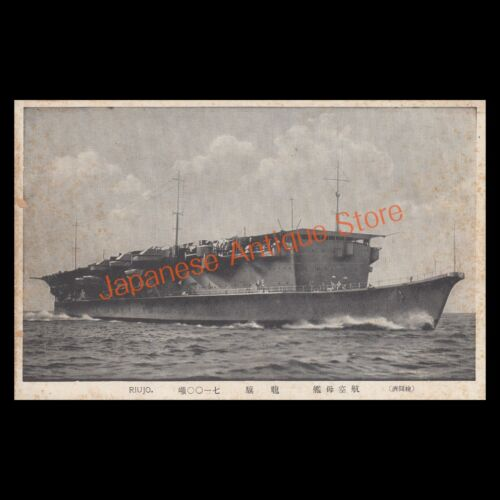 WW2 Carrier Ryujo Imperial Japanese Navy photo postcard RARE!!