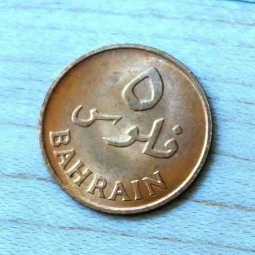 1965 Bahrain 5 Fils