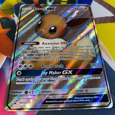 POKEMON TCG! EEVEE GX SM242! FULL ART ULTRA RARE PROMO CARD! NM