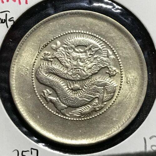 China Yunnan 50 Cents KM Y-257 BU ND (1911-15)