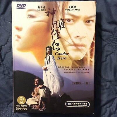 Condor Hero TV series DVD set ALL episodes 1-8 DISC Traditional Chinese