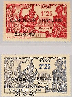 CAMEROUN KAMERUN 1941 181-82 280-81 Special Issue New York new currency ovp MNH