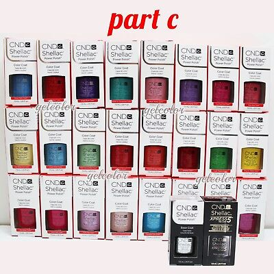 Gel Bases - CND Shellac UV LED Gel Nail Polish Base Top Coat 7.3ml 0.25oz Pick ANY * PART C