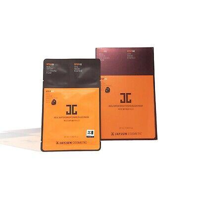 JAYJUN COSMETIC Facial SHEET MASK - Korean Cosmetic  *UK SELLER* (1pc)
