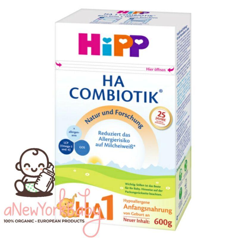 3 Boxes HiPP Organic Combiotik German HA 1 Hypoallergenic Infant Milk, 600g HA1