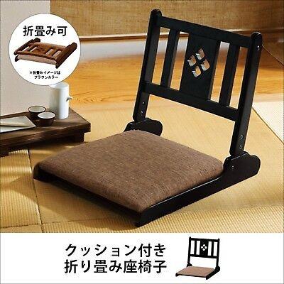 GZ515 Plegable Asiento Silla Negro koeki Interior Hogar Tatami Madera Natural