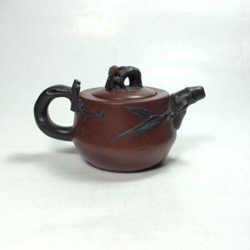 Yixing PotteryTeapot ,  Small  TE21-39