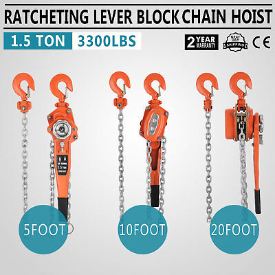 Chain Lever Hoist Come Along Ratchet Lift 1.5 Ton Capacity 0 Ship 51020 Ft