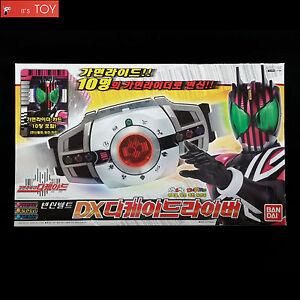 Bandai Kamen Masked Rider DECADE DX DECADRIVER Driver Transformation Belt NEW
