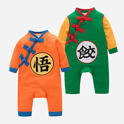 Baby Kids Boy Romper Jumpsuit Outfit Halloween Fancy Party Dragon Ball Costume ](Halloween Costumes Baby Boy)