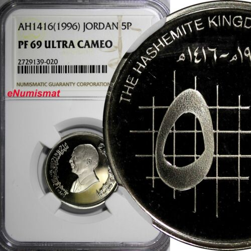 JORDAN PROOF AH1416 (1996) 5 Piastres NGC PF69 ULTRA CAMEO TOP GRADED KM# 54