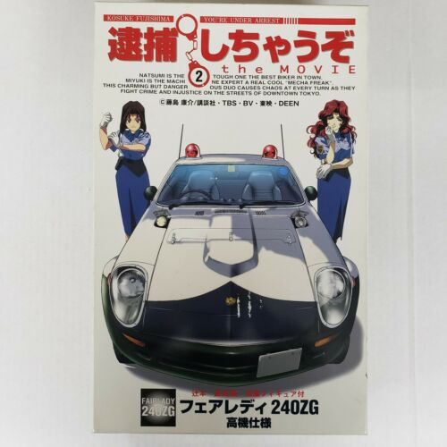 Brand 1/24 Fairlady 240Zg High Machine Specifications You