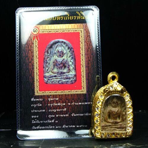 Rare Antique Ancient Siam Sum Kor,Thai Buddha Amulet Pendant # Certificate Card