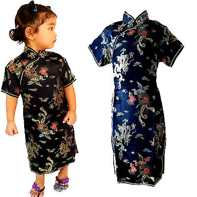 Asia Kinder Qipao/Geisha-Kostüm/Kleid Fasching/Cosplay Schwarz/Drache Gr. - Geisha Kleid Kind Kostüm