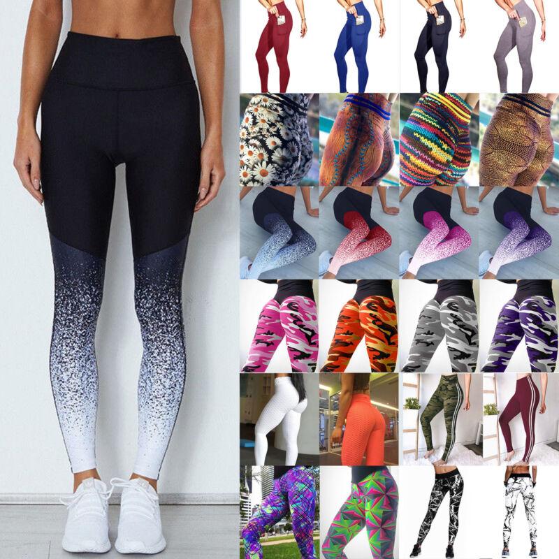 Damen Leggings Sporthose Yoga Gym Fitnesshose Sports Jogginghose Leggins Tights
