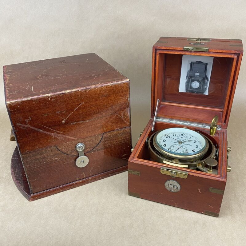 Russian Marine Chronometer Ship Clock W/ Wooden Box - 2 Day KNPOBA