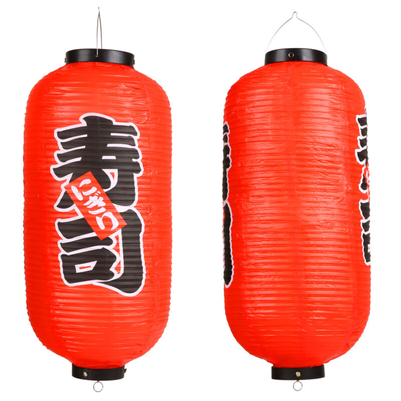 Set of 2 Traditional Japanese Style Red Hanging Lantern / Sushi Decoration Lamp