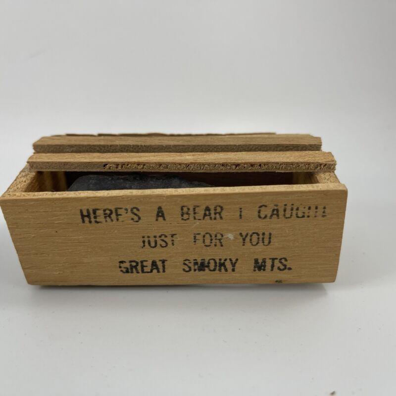 Vintage 1970's Era Souvenir of Great Smoky Mountains Bear In A Cage