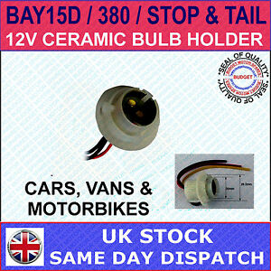 Replacement Car Bulb Holder Stop & Tail Brake Light 380 BAY15D - Top Quality