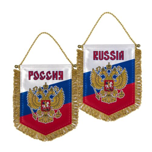Russian Pennant Banner with Eagle coat of arms flag - 6.5 in x 4.75 in