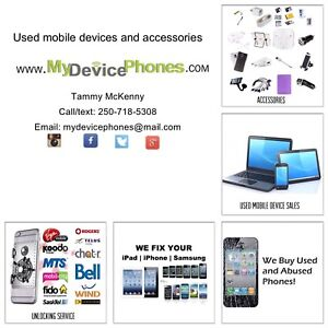 Mobile devices services
