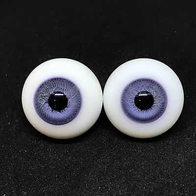 Vintage Glass Paperweight Doll Eyes, 24mm hazel (2)