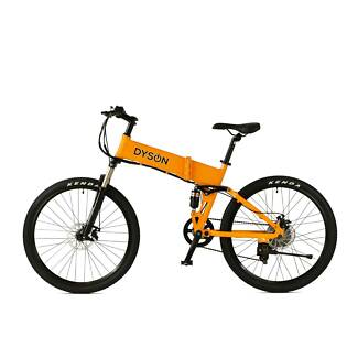 Dyson Bikes folding mountain e-bike electric bike Bentleigh East Glen Eira Area Preview