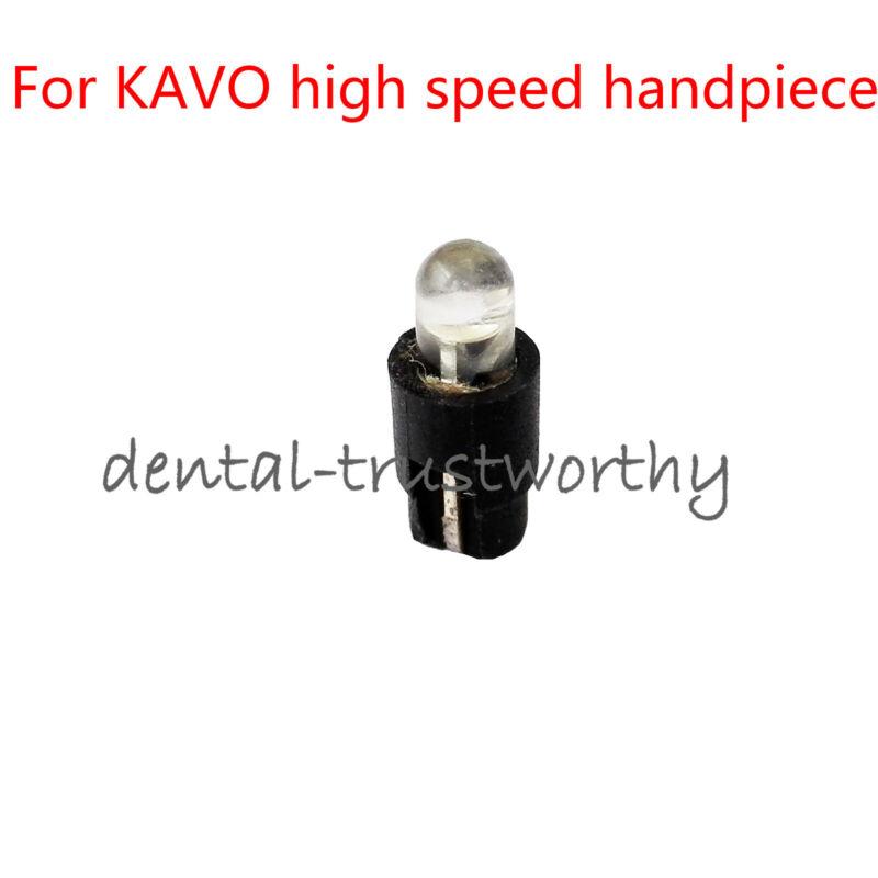 Dental LED Bulb Fit Fiber Optic High Speed Handpiece Multiflex Coupling Coupler