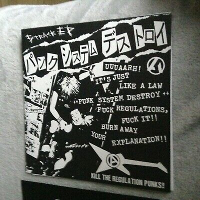 "Defector - Punk System 7"" (Punk/Discharge/Disclose/Gism/Lipcream/Gauze/Amebix) for sale  Shipping to Nigeria"