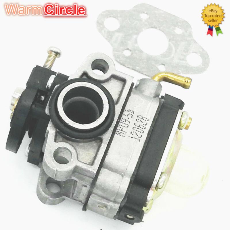 Carburetor for Cub Cadet BC5090 CC5075SS CC5090 Trimmer  series 753-05251
