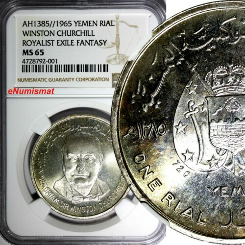YEMEN Silver AH1385/1965 1 Rial Winston Churchill NGC MS65 TOP GRADED X# A1