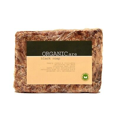 Organic African Black Soap Best for Acne Treatment, Eczema, Dry Skin, (Best Skin Treatment For Dry Skin)